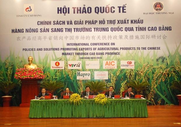 高平省努力提高农产品质量扩大农产品对中国出口 hinh anh 1