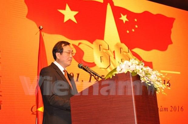 越南驻广州总领事馆举行越中建交66周年招待会 hinh anh 1