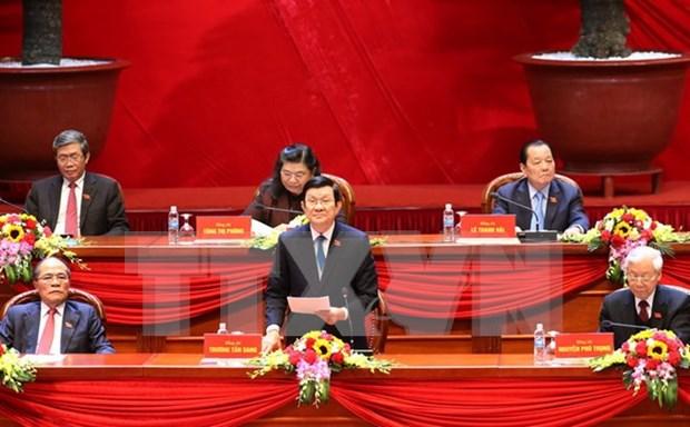越南共产党第十二次全国代表大会第二天新闻公报 hinh anh 2