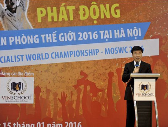 2016年微软办公软件世界大赛在太原省启动 hinh anh 1