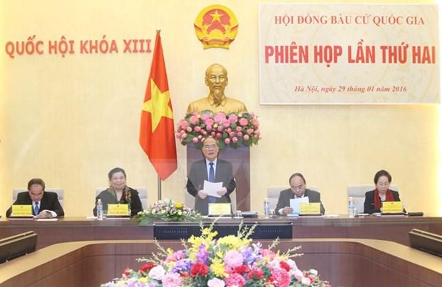 国会主席阮生雄主持召开越南国家选举委员会第二次会议 hinh anh 1