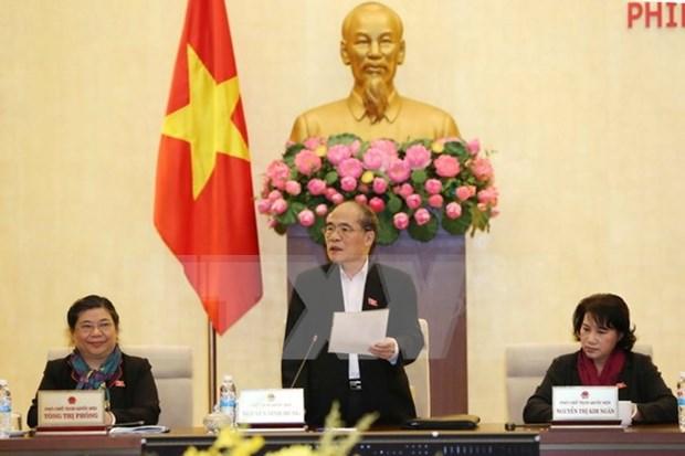 越南第十三届国会常委会第四十五次会议将于17日开幕 hinh anh 1