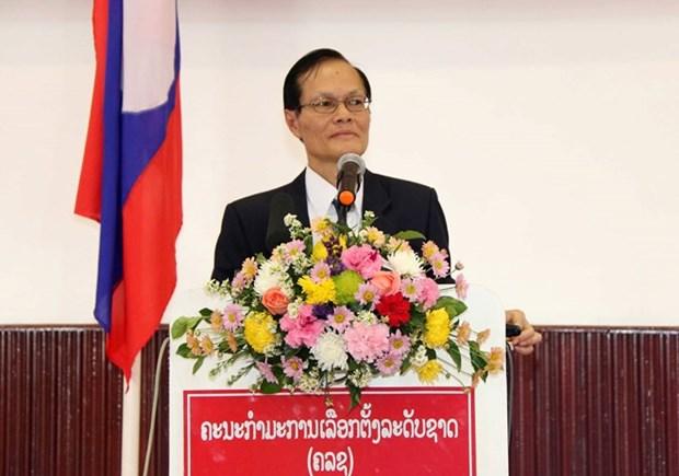 老挝为第八届国会暨地方人民议会选举做好准备 hinh anh 1