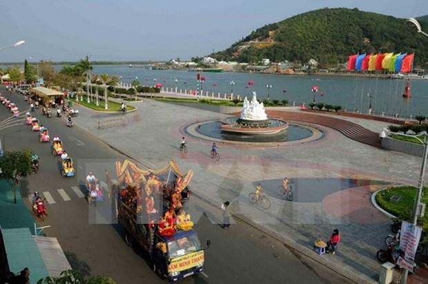 越南2016年国家旅游年公布仪式在坚江省举行 hinh anh 1