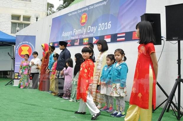 越南参加在中国香港举行的2016年东盟日活动 hinh anh 1