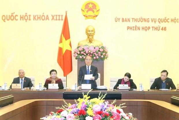 越南第十三届国会常务委员会第四十六次会议在河内开幕 hinh anh 1