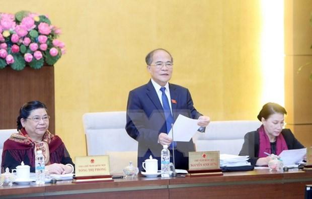 越南第十三届国会常委会第四十六次会议落下帷幕 hinh anh 1
