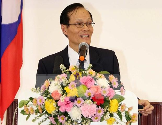 老挝第八届国会选举结果出炉 hinh anh 1