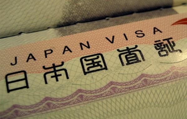 日本将放宽对越南游客签证发放条件 hinh anh 1