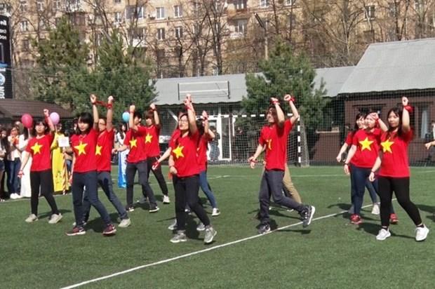 2016年夏天莫斯科越南大学生运动会正式开幕 hinh anh 1