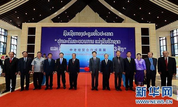 中国是老挝最大的投资国 hinh anh 1