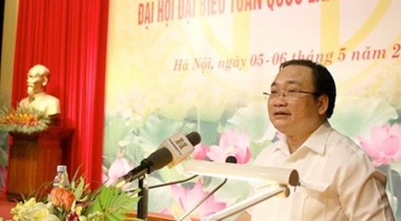 越南河内市主要干部学习贯彻越共十二大决议 hinh anh 1