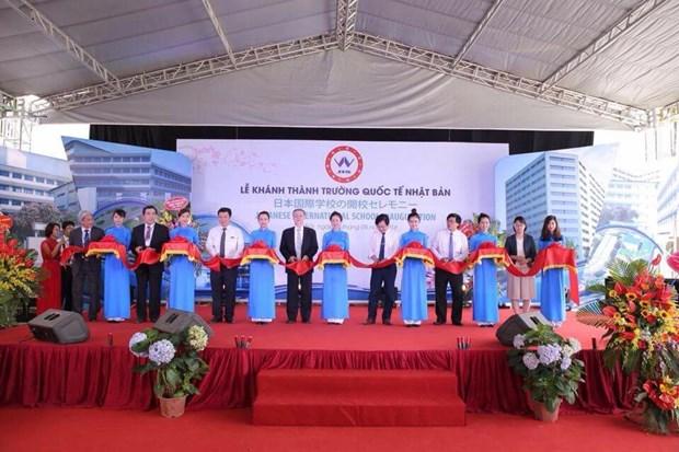 日本国际学校在河内正式开业 hinh anh 1