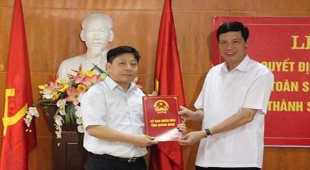 越南广宁省旅游厅正式成立 面向发展绿色经济 hinh anh 1
