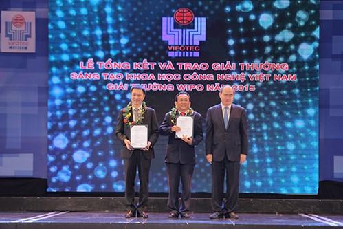 越南科技创新奖暨WIPO奖颁奖仪式在河内举行 hinh anh 1