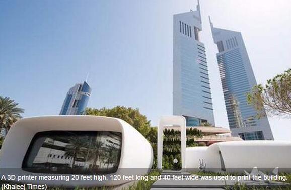 迪拜建全球首座3D打印办公室 hinh anh 1