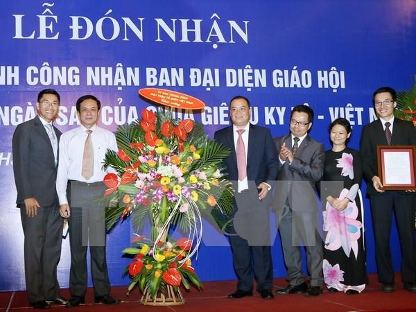 越南正式承认越南耶稣基督后期圣徒教会代表委员会 hinh anh 1