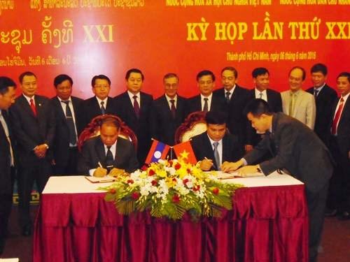 越老政府特别工作委员会第21次会议在胡志明市召开 hinh anh 1