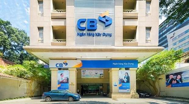 越南建设银行处理好近3万亿越盾坏账 hinh anh 1