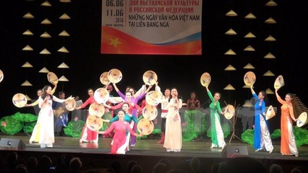 2016年越南文化日在俄罗斯举行 hinh anh 1
