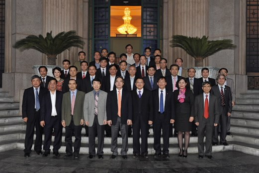 越共中央内政部与越南国家银行合作预防金融银行领域腐败现象 hinh anh 1