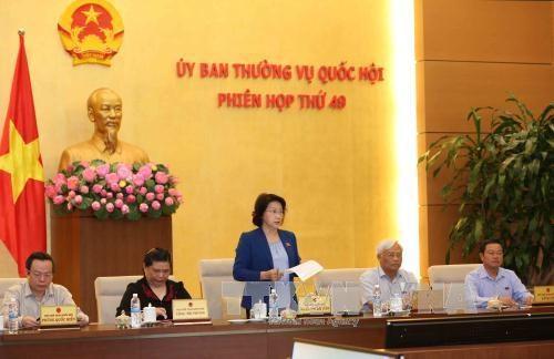 越南第十三届国会第49次会议发表公报 hinh anh 1