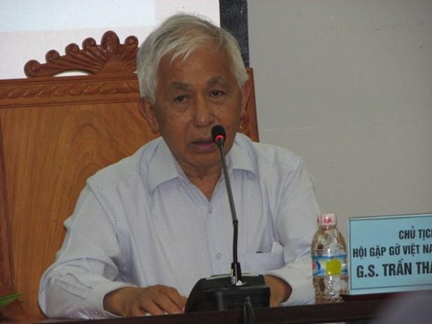 """""""生物力学——从分子到组织""""国际科学会议在越南平定省举行 hinh anh 1"""
