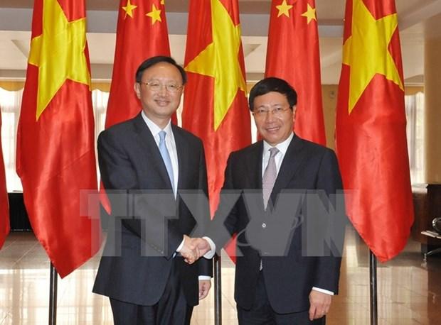 越中双边合作指导委员会第九次会议在河内召开 hinh anh 1