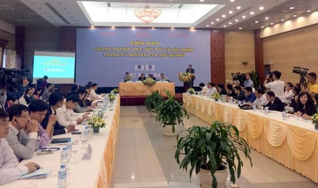越南企业在新一代自贸协定纪元中的互联互通与一体化进程 hinh anh 1