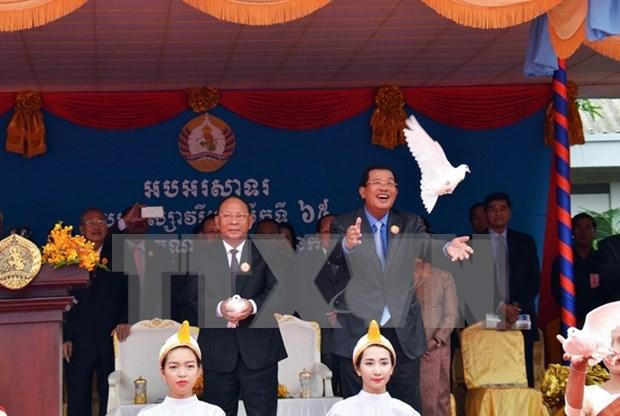 柬埔寨人民党成立65周年庆典在金边隆重举行 hinh anh 1