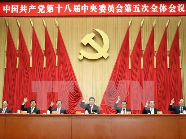 越共中央委员会就中国共产党成立95周年向中共中央委员会致贺电 hinh anh 1