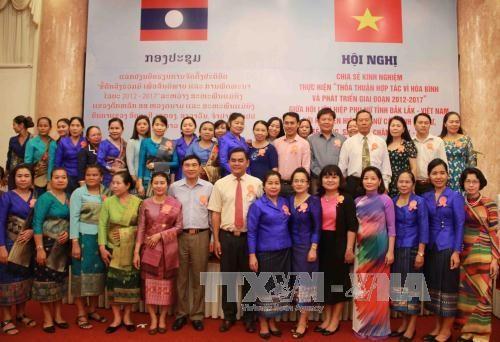 """越南得乐省与老挝四省有效实施""""致力于和平与发展的合作协议"""" hinh anh 1"""