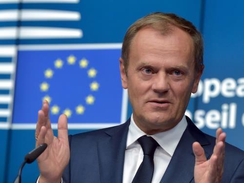 欧盟希望海牙常设仲裁法庭的裁决为解决东海争议提供帮助 hinh anh 1
