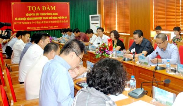 中国企业代表团赴越南河江省寻找商机 hinh anh 1
