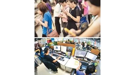 数码技术:越南中小型企业发展的机遇 hinh anh 1