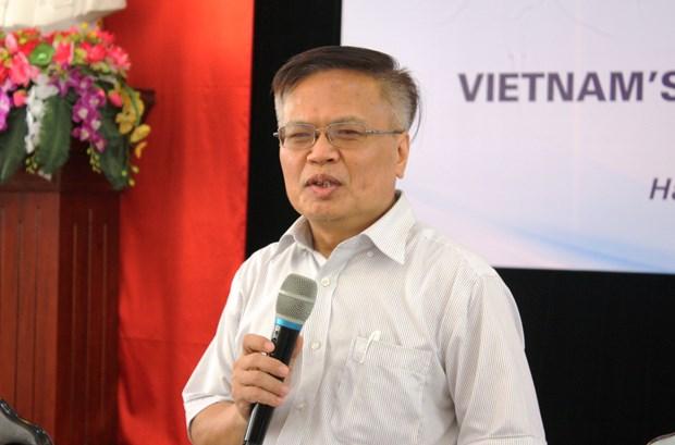 2016年下半年越南经济增长率有望平稳回升 hinh anh 1