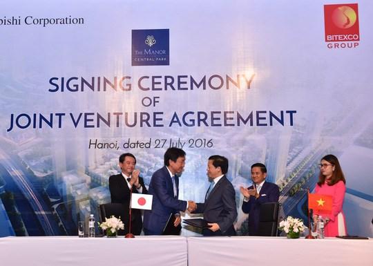 三菱集团对越南大规模房地产项目投资 hinh anh 1