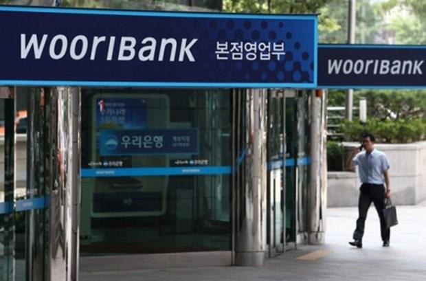 韩国友利银行在越南开设分行 hinh anh 1