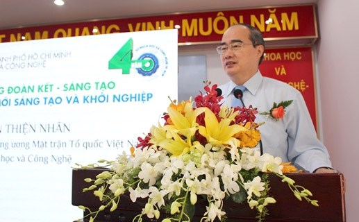 越南祖国阵线中央委员会主席阮善仁:促进创业是胡志明市的当务之急 hinh anh 1