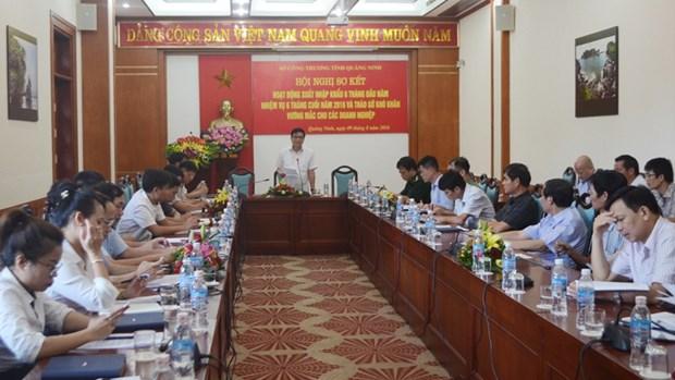 越南广宁省继续为从事进出口领域的企业解决困难 hinh anh 1