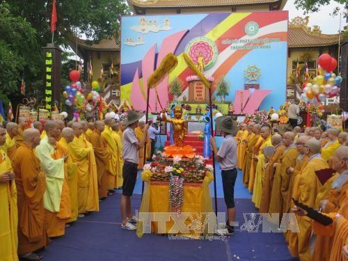 美国国务院应从客观角度对越南宗教信仰活动进行评价 hinh anh 1