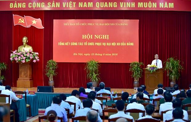 越共第十二次全国代表大会组织服务工作总结会议在河内举行 hinh anh 1