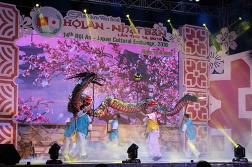 2016年第14届会安与日本文化交流活动拉开序幕 hinh anh 1