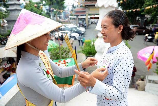 越南全国各地欢度盂兰节 hinh anh 1