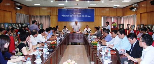 加强越缅贸易投资合作 hinh anh 1