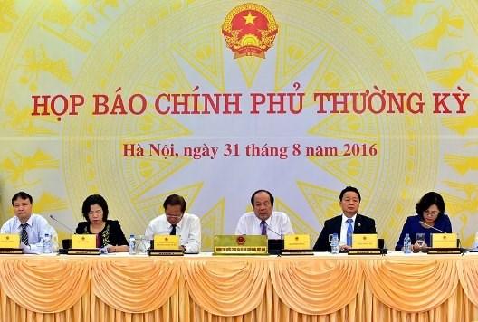 越南着力建设零腐败的创新型政府 hinh anh 1