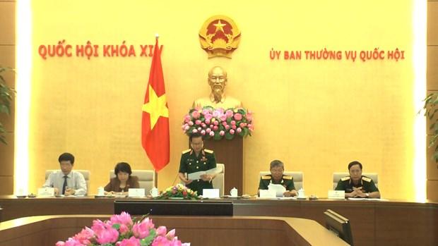 越南国会副主席杜伯巳会见太平省老战士协会代表团 hinh anh 1