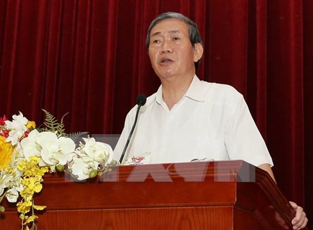 越共中央理论委员会成立决定的公布仪式在河内举行 hinh anh 1