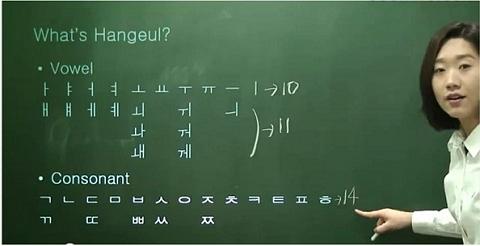 河内多所学校开展日韩语教学试点工作 hinh anh 1