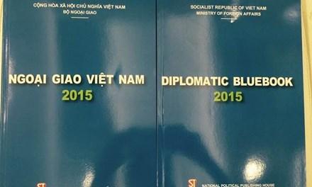 《2015年越南外交蓝皮书》首次问世 hinh anh 1